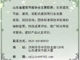 【會員風采】副會長單位-壽光市冠城建材有限公司